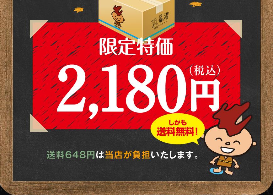 訳ありみかん1箱2180円