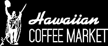 ハワイアンコーヒーマーケット